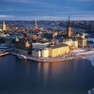 5. evropska konferenca o alkoholni politiki (Stockholm, Švedska)