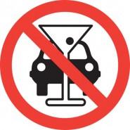 """Sporočilo za javnost – """"Alkohol nikakor ne sodi za volan. Uvedba ničelne tolerance takoj!"""""""